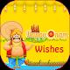 Onam Wishes 2018 Download on Windows
