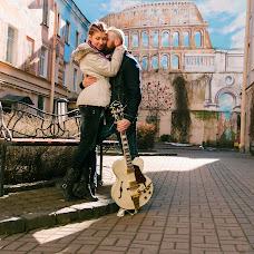 Wedding photographer Lyubov Pogodina (armastus). Photo of 01.05.2018