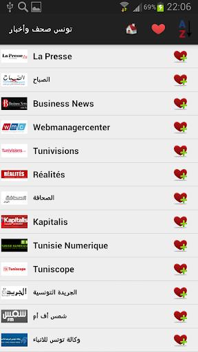 تونس الصحف والأخبار