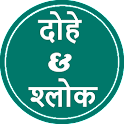 Dohe and Shloka icon