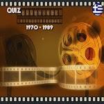 Ελληνικός Κινηματογράφος 70-89 14