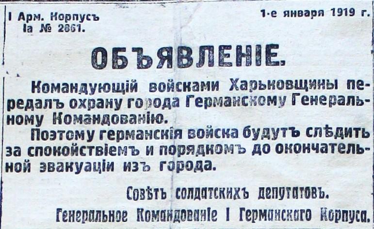 Ось хто, насправді, охороняв Харків під час «перехідного періоду»
