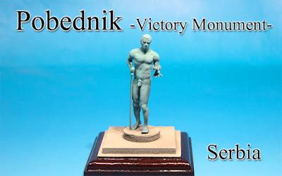 Pobednik ‐Serbia‐