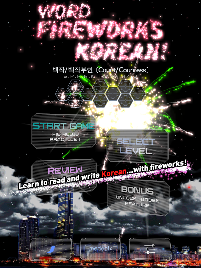 Word Fireworks: Learn Korean!- screenshot