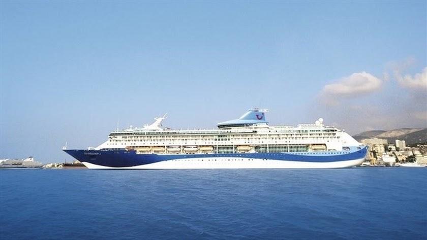 Imagen de Archivo de La Voz de un crucero.