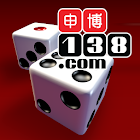 Liar's Dice 138 icon