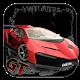 GT Racing 2018 (game)