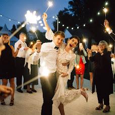 Wedding photographer Svetlana Kondakova (Sweeeta). Photo of 24.08.2017
