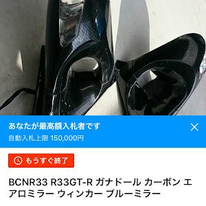 スカイライン ECR33 typeM spec・Ⅱのカスタム事例画像 Я33いえやすさんの2020年01月23日02:32の投稿