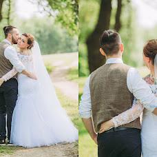 Wedding photographer Ilsiyar Anischenko (ilsy). Photo of 09.09.2016