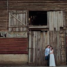 Wedding photographer Pablo Lloncon (PabloLLoncon). Photo of 10.04.2018
