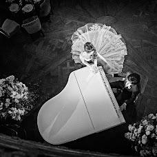 Wedding photographer Sergey Azarov (SergeyAzarov). Photo of 03.05.2016