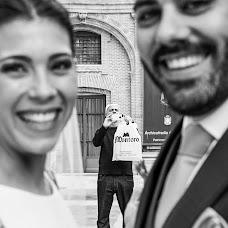 Wedding photographer Miriam Alegría (miriamalegria). Photo of 15.03.2017