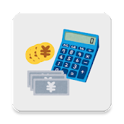 App Japanese currencies calculator (Counter) APK for Windows Phone
