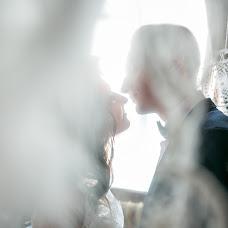 Wedding photographer Sergey Shavin (Goodcat88). Photo of 13.05.2018