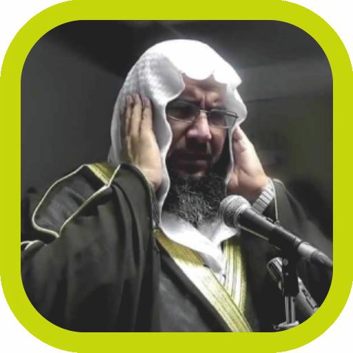 KAMAL GRATUIT MP3 TÉLÉCHARGER FAHMI