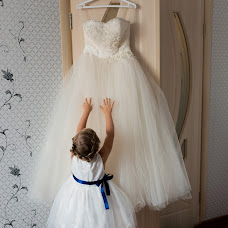 Wedding photographer Kira Tikhonova (KiraS). Photo of 02.08.2017