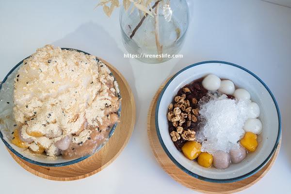 雙連站/中山站甜點店,文青白色小屋賣的是古早味麵茶冰.貨室甜品