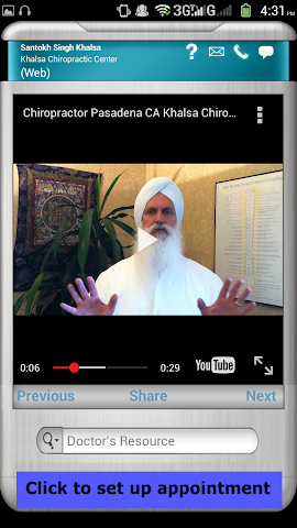 android Khalsa Chiropractic Screenshot 2