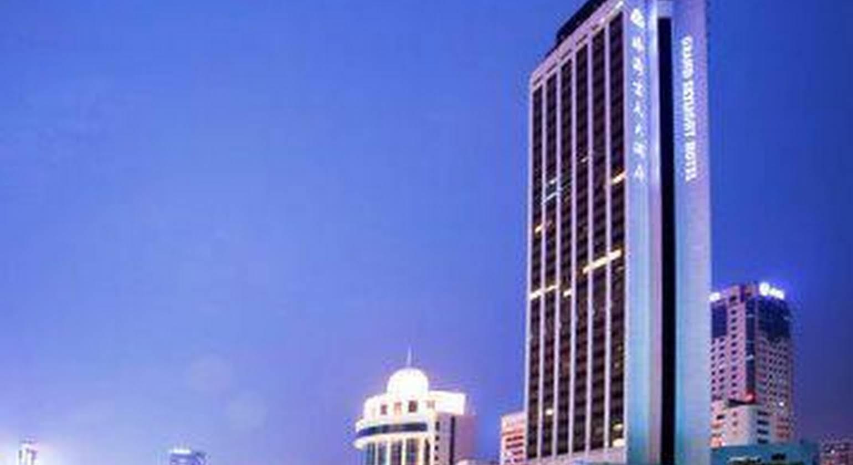 Grand Skylight Hotel Shenzhen Shennan Central Road