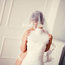 Wedding photographer Nikita Okhakhlin (kot94). Photo of 23.01.2017