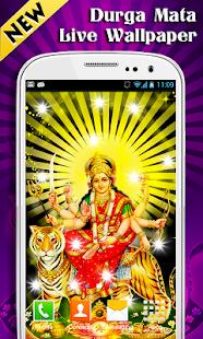 Durga Mata Wallpapers New - náhled