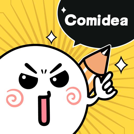 人人漫画家 漫畫 App LOGO-APP試玩