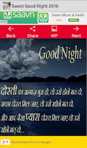 Sweet Good Night 2016 screenshot 3