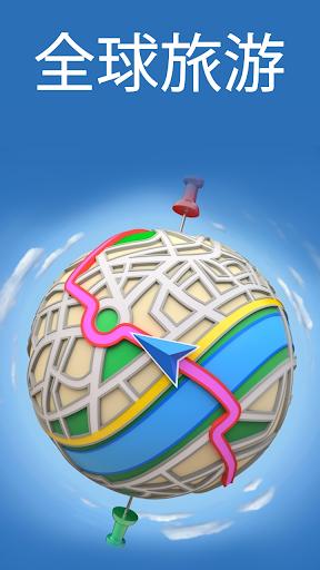 GPS導航和地圖跟踪器