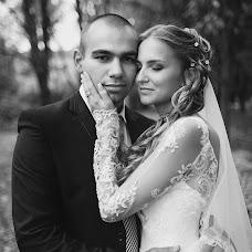 Wedding photographer Elena Mospanenko (meaphoto). Photo of 06.11.2015