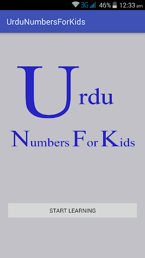 Urdu numbers for kids