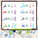 Belajar Al Quran icon