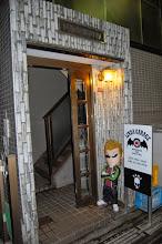 Photo: Le magasin de goodies dédié au manga dont est fan Charles.