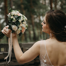 Wedding photographer Ekaterina Khmelevskaya (Polska). Photo of 22.07.2018