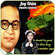 Jay Bhim Photo Editor (app)