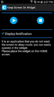Keep Screen On ~Widget~- screenshot thumbnail