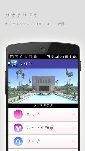 复古太空塔防修改版 - 安卓Android(apk)