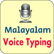 Malayalam Voice Typing Malayalam Speech To Text