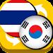 Thai Korean Translator Icon