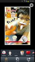 Screenshot of ケンタッキーフライドチキン公式アプリ
