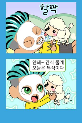玩漫畫App|ちゃんばくしょうマンガ14免費|APP試玩
