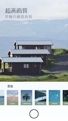 UOKA - 質感のある日常カメラのおすすめ画像3