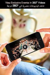 360 VUZ – Live VR – Video Views – فيوز 7