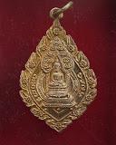เหรียญพัดยศนิรันตราย วัดราชประดิษฐ์ฯ ปี 2515 (4)