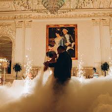 Wedding photographer Julia Bukatar (juliabukatar). Photo of 10.07.2018