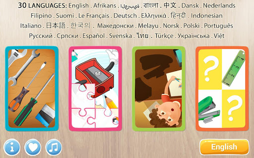 Kids educational puzzle - Tools - screenshot