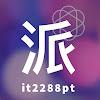 it2288pt