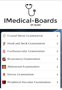iMedical Boards Review- screenshot thumbnail