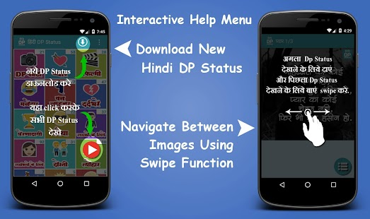 Hindi DP Status- screenshot thumbnail