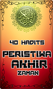 40 Hadits Peristiwa Akhir Zaman - náhled